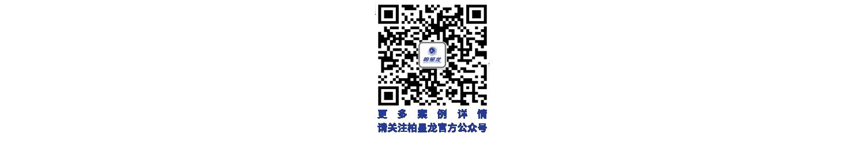 微信图片_20190830152841.png